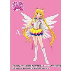 Sailor Moon Eternal - Eternal Sailor Moon - Glitter & Glamours PVC Figure