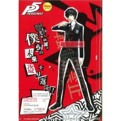 Persona 5 - Shujinkou PM Figure
