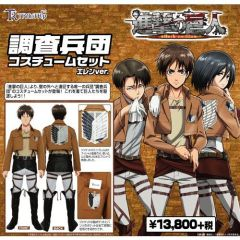 Attack on Titan Cosplay: Survey Corps