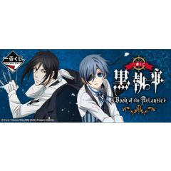 Ichiban Kuji - Black Butler / Kuroshitsuji ~Book of the Atlantic~