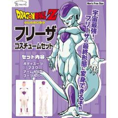 Dragon Ball Z Cosplay: Freeza