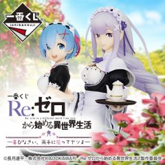 Ichiban Kuji - Re:Zero - Rejoice That There are Lady on Each Arm