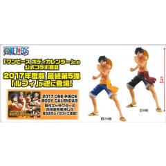 Luffy - One Piece The Naked ~2017 Body Calendar PVC Figure