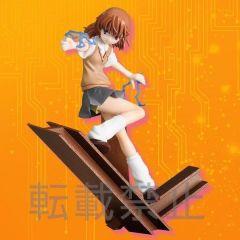 To Aru Kagaku no Railgun - Misaka Mikoto - LPM Figure