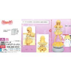 Oshino Shinobu PVC Figuur