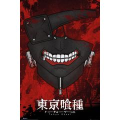 Tokyo Ghoul Mask Poster (61 x 91 cm)