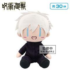 Jujutsu Kaisen Plush Figure Gojo Satoru Yurugao ver A 30 cm
