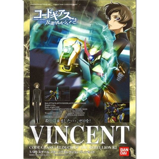 Code Geass Vincent 1/35 MK Model Kit