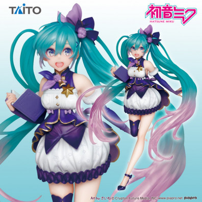 Vocaloid - Hatsune Miku - 3rd Season Winter ver. PVC Figure
