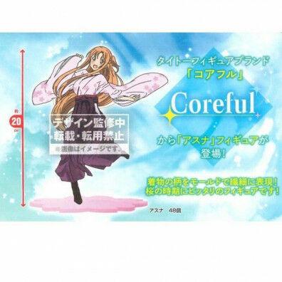 Sword Art Online - Asuna - Coreful Figure - Sakura Kimono Ver.