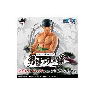 Ichiban Kuji - One Piece Otoko-tachi no Ikisama