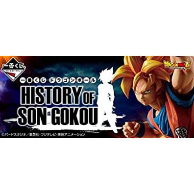 Ichiban Kuji - Dragon Ball History of Son Gokou