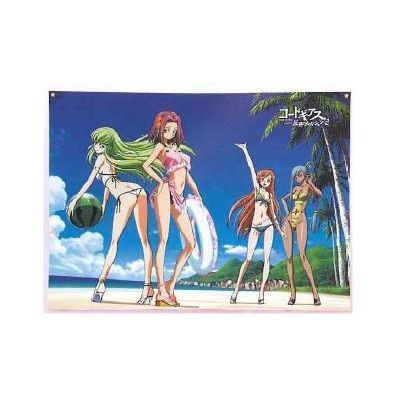 Code Geass R2: Beach fun wallscroll