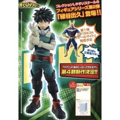 Boku no Hero Academia - Midoriya Izuku - Age of Heroes PVC Figure