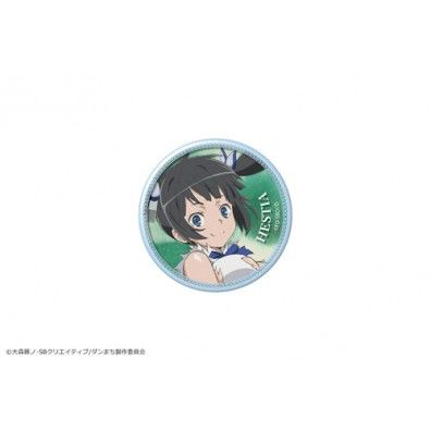 Hestia Can Badge / Button