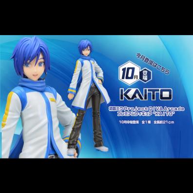 Kaito - PM Figure - Project DIVA Arcade