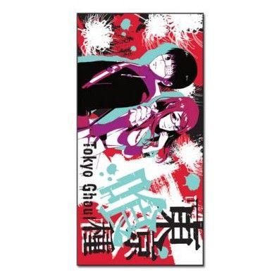 Kaneki & Rize Towel
