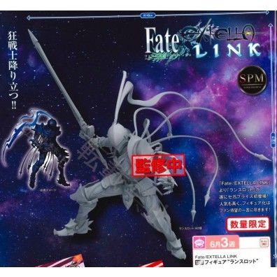 Fate/Extella Link - Lancelot - SPM Figure - Berserker PVC Figure