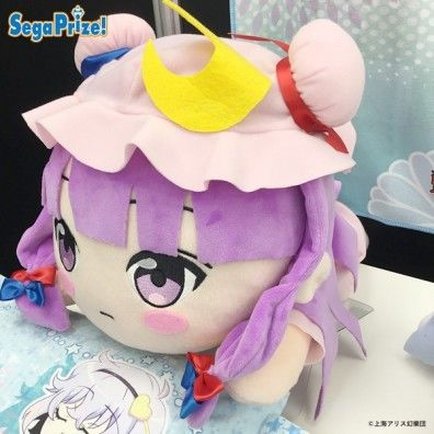 Patchouli Knowledge Jumbo Nesoberi Plush