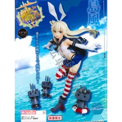 Kantai Collection Rensouhou-chan - Shimakaze - SPM Figure
