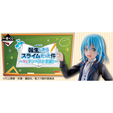 Ichiban Kuji - That Time I Got Reincarnated as a Slime -Tempest Academy!