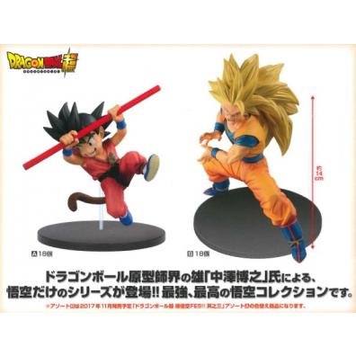 Dragon Ball - Son Goku FES!! Stage4 PVC Figure