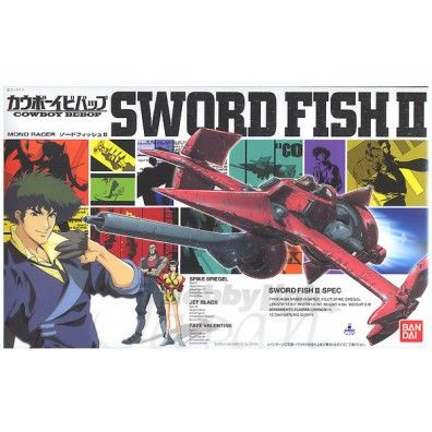 Figure Rise Cowboy Bebop Sword Fish II 1/72 Model Kit