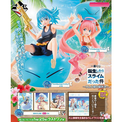 Ichiban Kuji - That Time I Got Reincarnated as a Slime-Summer Vacation-