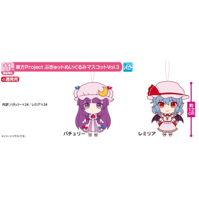 Patchouli and Remilia Scarlet Plushes