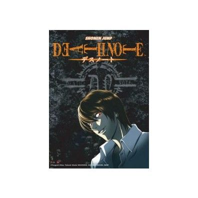 Death Note - Yagami Light Wall Scroll
