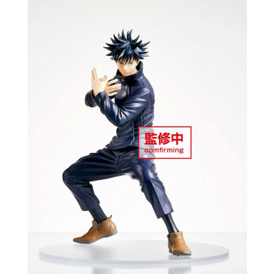 Jujutsu Kaisen PVC Statue Fushiguro Megumi 20 cm